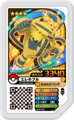 Electivire GR4-039.png