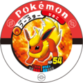 Flareon 02 039.png