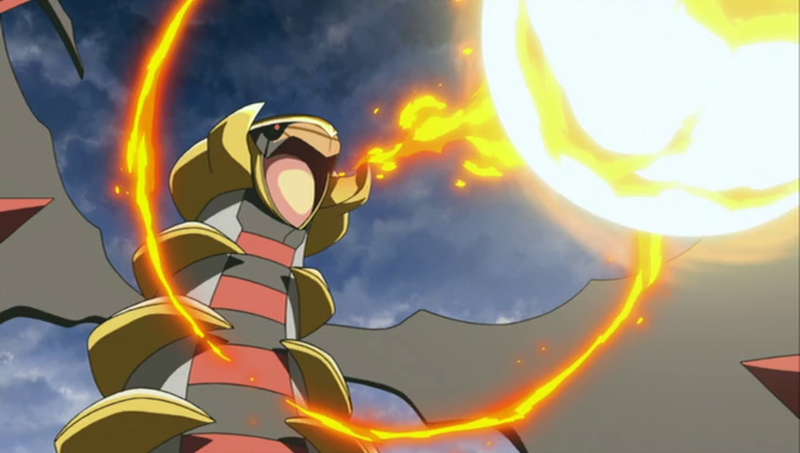 File:Giratina Altered Forme Aura Sphere.png