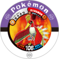 Ho-Oh 10 001.png