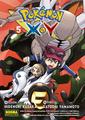 Pokémon Adventures XY ES volume 5.png