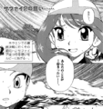 PokeSpe-Sho5-Dec2005-Teaser1.png