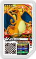 Charizard D1-007.png