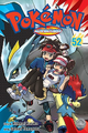 Pokémon Adventures SA volume 52.png