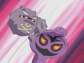 Jessie Arbok James Weezing.png