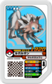 Lycanroc 04-019.png