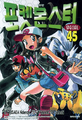 Pokémon Adventures KO volume 45.png