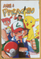Ash and Pikachu volume 2.png