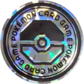 SMF Silver Coin.png