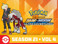 Pokémon SM S21 Vol 4 Amazon.png