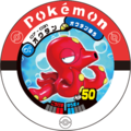 Octillery 07 031.png