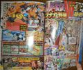Conquest March CoroCoro.jpg