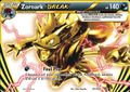 ZoroarkBREAKBREAKthrough92.jpg
