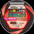 Deoxys v02 028 b.png
