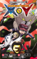 Pokémon Adventures XY JP volume 5.png
