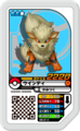 Arcanine 05-014.png
