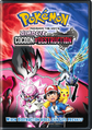 Diancie and the Cocoon of Destruction Region 1 DVD.png