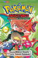 Pokémon Adventures VIZ volume 24.png