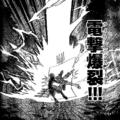 Ryouga Lightning Spark.png