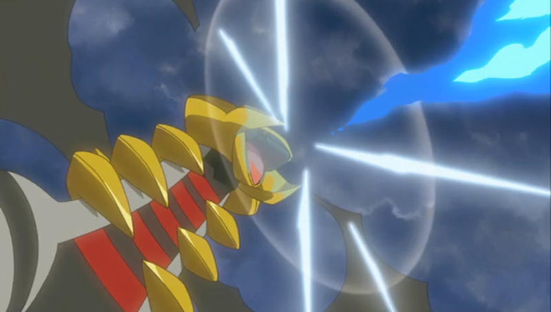 File:Giratina Altered Forme Will-O-Wisp.png