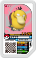 Psyduck 03-027.png