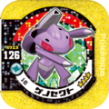 Genesect 5 03.png