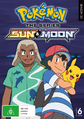 Sun and Moon disc set Region 4.png