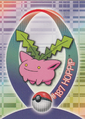 Topps Johto 1 S31.png