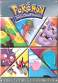 Distance to the Johto League Champion DVD.png