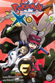 Pokémon Adventures XY SA volume 5.png