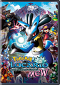 Lucario and the Mystery of Mew Standard Edition DVD.png