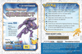 Australia 20th Anniversary Genesect code card.png