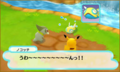 Dunsparce Mission PMDGTI.png