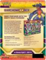 GarchompEX Box Sellsheet.png