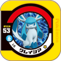 Glaceon 5 45.png
