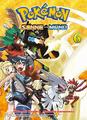 Pokémon Adventures SM DE volume 6.png