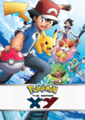 Pokémon the Series XY poster.png