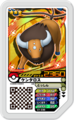 Tauros D1-035.png