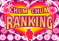Chum Chum Ranking Channel.png