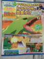 Pokémon Fan issue 34 p30.png