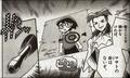 Butler M06 manga.png