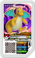 Dragonite 02-019.png