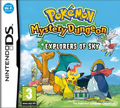 Mystery Dungeon Sky UK boxart.png