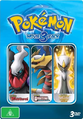 Pokémon Movie 3 Pack.png