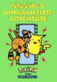 Pikachu Unparalleled Adventure.png