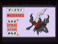 Pikachu the Movie Memorial segment Darkrai.png