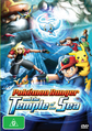 Pokémon Ranger and the Temple of the Sea DVD Region 4.png