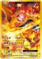 CharizardEXExpansionPack20th90.jpg