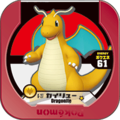 Dragonite 6 27.png