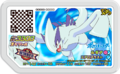 Lugia P TrainerBattle.png